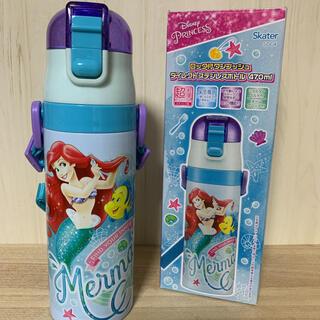ディズニー(Disney)のアリエル☆超軽量 470ml  ダイレクトステンレスボトル(水筒)
