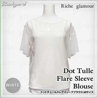 Riche glamour チュールフレアスリーブブラウス 【ホワイト★新品】(シャツ/ブラウス(半袖/袖なし))
