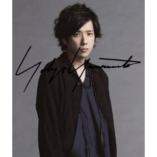 Yohji Yamamoto - yohji yamamoto 17SS 二宮和也着 着物 シャツ
