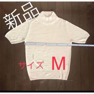 半袖シャツ  Tシャツ Mサイズ(シャツ/ブラウス(半袖/袖なし))