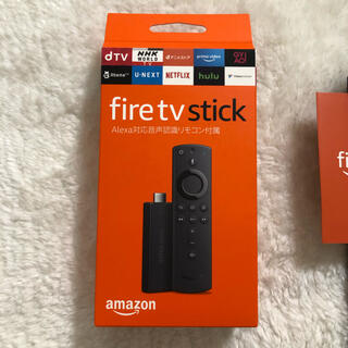 【amazon】amazon fire stick TV(映像用ケーブル)