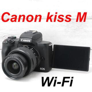 キヤノン(Canon)の❤️Wi-Fi&自撮り❤️ブラック❤️Canon kiss M(ミラーレス一眼)