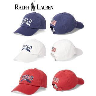 ポロラルフローレン(POLO RALPH LAUREN)の新品ポロラルフローレン/刺繍ロゴ入りコットンキャップ男子・女子ok(帽子)