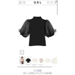 グレイル(GRL)のGRL 袖チュール切り替えハイネックトップス ブラック 美品(カットソー(半袖/袖なし))