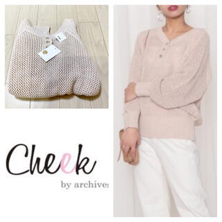 Cheek by archives - 新品  Cheek  / チーク 2WAYメッシュニットプルオーバー