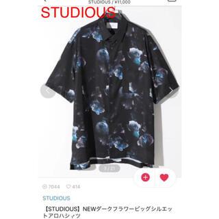 ステュディオス(STUDIOUS)の【人気】STUDIOUS ダークフラワービッグシルエットアロハシャツ(シャツ)