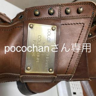 ドルチェアンドガッバーナ(DOLCE&GABBANA)のドルガバコレクションブーツ(ブーツ)