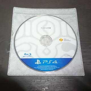 PlayStation4 - ワンダと巨像 PS4