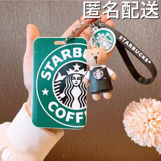 Starbucks Coffee - スターバックス スタバ パスケース 定期入れ エプロン店員 黒 キーホルダー