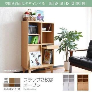JKプラン 6BOXシリーズ☆木製 ディスプレイラック 2枚扉 フラップ 本棚(棚/ラック/タンス)