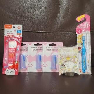 コンビ(combi)の【新品】子ども用 歯みがきセット(歯ブラシ/歯みがき用品)