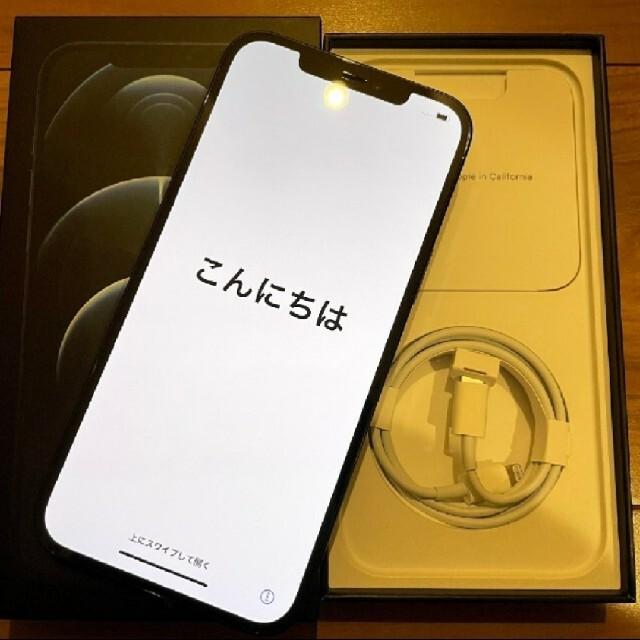 iPhone(アイフォーン)のiphone 12 PRO MAX 256GB  パシフィックブルー スマホ/家電/カメラのスマートフォン/携帯電話(スマートフォン本体)の商品写真