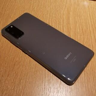 サムスン(SAMSUNG)のGalaxy S20 5G コズミックグレイ 128GB  au SIMフリー (スマートフォン本体)