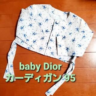 ベビーディオール(baby Dior)の【美品】baby Dior カーディガン95(カーディガン)