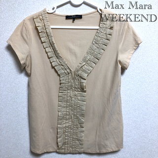 マックスマーラ(Max Mara)のマックスマーラ フリル トップス(カットソー(半袖/袖なし))