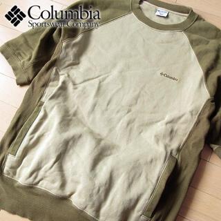 コロンビア(Columbia)の超美品 M コロンビア メンズ 半袖スウェット/トレーナー カーキ(スウェット)