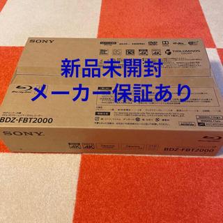 SONY - 保証あり 未開封 SONY 2TB  BDZ-FBT2000 4Kチューナー内蔵