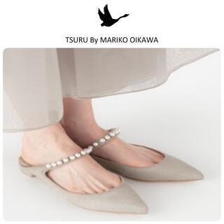 TSURU by Mariko Oikawa - 新品 ツルバイマリコオイカワ パール ハラコ ミュール 23.5
