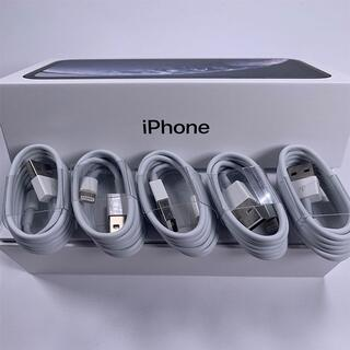 【送料込み】5本セット iphone 充電器 純正品質 充電ケーブル