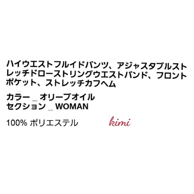 ZARA(ザラ)のZARA (XS) サテンジョガーパンツ   レディースのパンツ(カジュアルパンツ)の商品写真