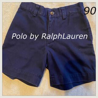 ポロラルフローレン(POLO RALPH LAUREN)の子供服ハーフパンツ ショートパンツ★ポロラルフローレンハーフパンツ90(パンツ/スパッツ)