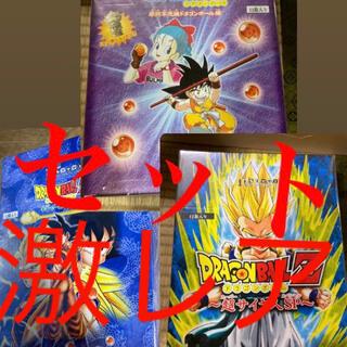 ドラゴンボール(ドラゴンボール)のドラゴンボール フィギュア 新品未開封 値下げ中‼︎(アニメ/ゲーム)