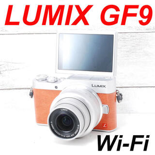 パナソニック(Panasonic)の❤️Wi-Fi機能搭載❤️自撮り❤️LUMIX GF9(ミラーレス一眼)