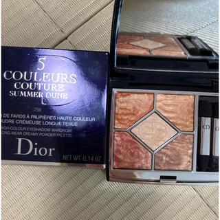 Dior - ディオールサンククルール759デューン