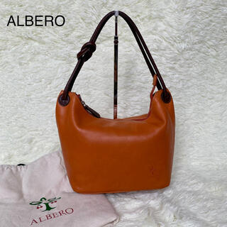 アルベロ(ALBERO)の【本革】ALBERO アルベロ ショルダーバッグ ハンドバッグ 明るい茶色(ショルダーバッグ)