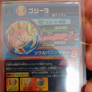 ドラゴンボール(ドラゴンボール)のドラゴンボールヒーローズゴジータ(シングルカード)