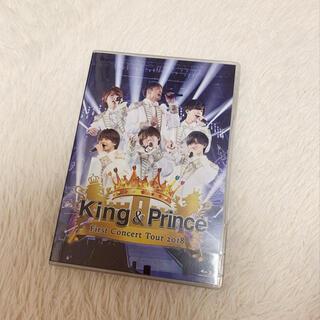 ジャニーズ(Johnny's)のKing&Prince 1stコンサート DVD DVDケース付き(アイドルグッズ)