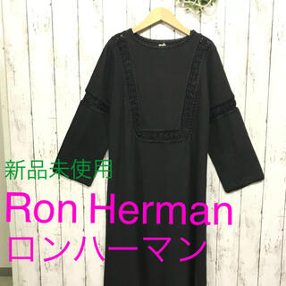 ロンハーマン(Ron Herman)の1109⭐️Ron Herman⭐️ロンハーマン⭐️ワンピース⭐️XS⭐️新品(ロングワンピース/マキシワンピース)