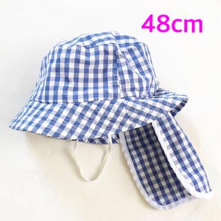 帽子 48cm