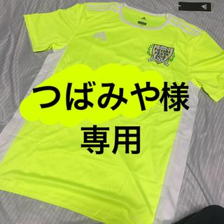 アディダス(adidas)のアディダス プラシャツ ゲームシャツ Mサイズ(ウェア)