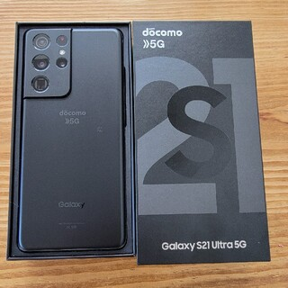 Galaxy - docomo GALAXY S21 Ultra 5G SC-52B ブラック