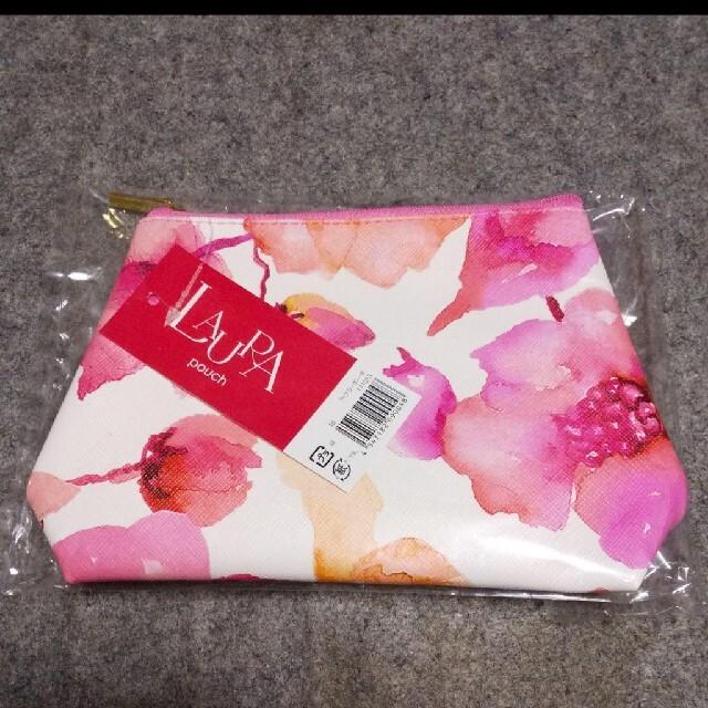 Laula(ラウラ)のLAURA 花柄  ポーチ ピンク系 レディースのファッション小物(ポーチ)の商品写真