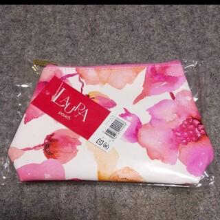 Laula - LAURA 花柄  ポーチ ピンク系