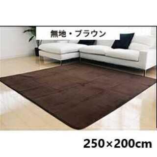 ☆Lサイズ☆カーペット/絨毯/ラグ/ブラウン■(ラグ)