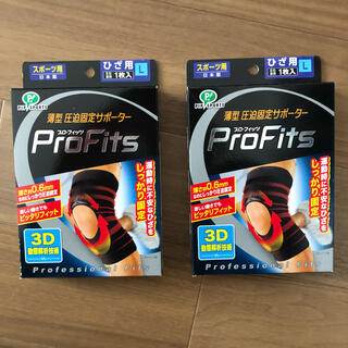 ピップ プロフィッツ 膝用 薄型圧迫サポーター Lサイズ 2個セット(トレーニング用品)