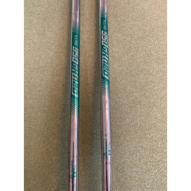 g710  4I   5I    4番 5番 アイアン セット ピンアイアン スポーツ/アウトドアのゴルフ(クラブ)の商品写真