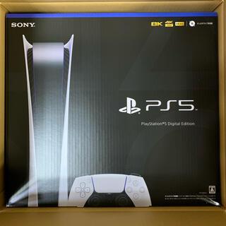 PlayStation - プレイステーション5 デジタルエディション プレステ5 PS5 本体