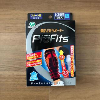 ピップ プロフィッツ ふくらはぎ用薄型圧迫サポーター Lサイズ2枚入り(トレーニング用品)