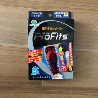 ピップ プロフィッツ ふくらはぎ用薄型圧迫サポーター Mサイズ2枚入り(トレーニング用品)