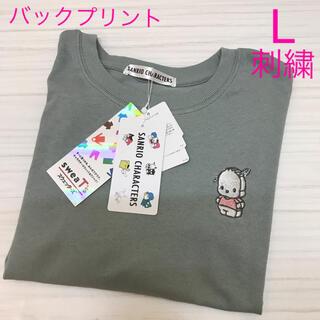 サンリオ(サンリオ)の新品未使用 新作 タグ付き サンリオ ポチャッコ Tシャツ L 刺繍 半袖(Tシャツ(半袖/袖なし))