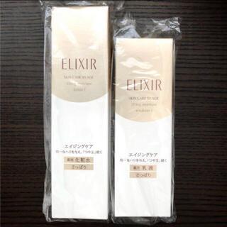 ELIXIR - エリクシールシュペリエルリフトモイストローション&エマルジョンさっぱりセット