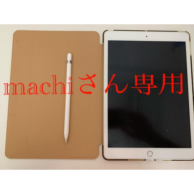 iPad(アイパッド)の刻印入りiPad(第7世代)と Apple pencil(第1世代) スマホ/家電/カメラのPC/タブレット(タブレット)の商品写真