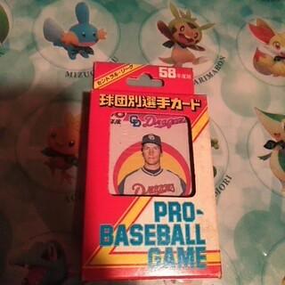 タカラトミー(Takara Tomy)のタカラプロ野球カード(野球/サッカーゲーム)