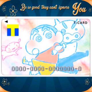 クレヨンしんちゃん Tポイントカード