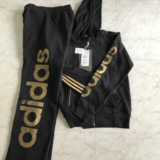 アディダス(adidas)のアディダスメンズジャージ(ジャージ)