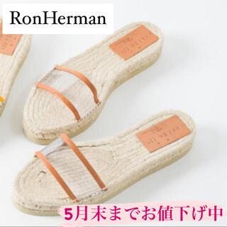 ロンハーマン(Ron Herman)の値下げ【新品未使用】サンダルRonHerman×MARISA REY(サンダル)